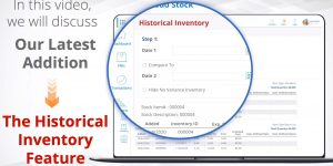 Inventory System – Inventory Report Recorded History